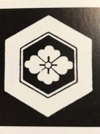 亀甲花菱の家紋