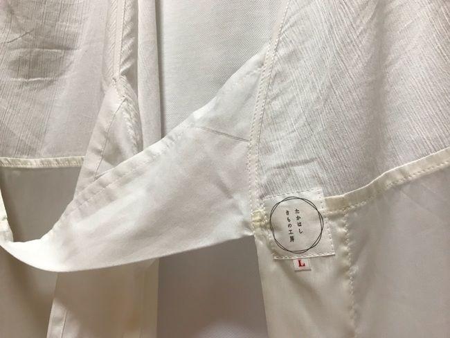 夏の着物の汗対策・たかはしきもの工房の満点スリップ・綿楊柳の腰紐部分