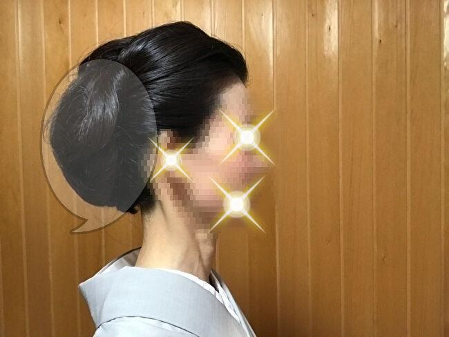 自分で出来る和髪・着物簡単セルフヘアアレンジ②右サイドの地毛部分
