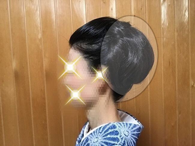 自分で出来る和髪・着物簡単セルフヘアアレンジ・左側スタイル・付け毛部分